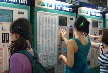 ドイツの自動券売機