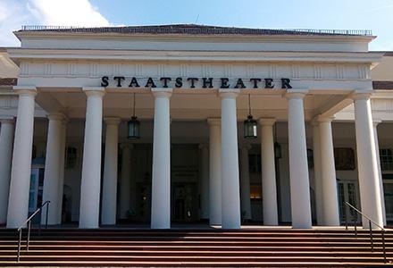 ヘッセン州立劇場