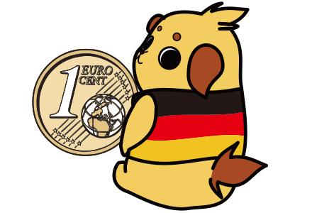 ドイツ 幸せの象徴