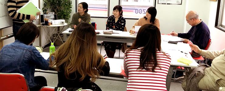 DZGOドイツ語教室 大阪
